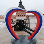 Иван Басюк 45 Москва