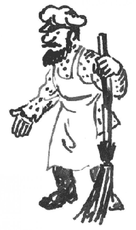 Марта, дворник картинки нарисованные