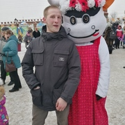 Максим 21 Мурманск