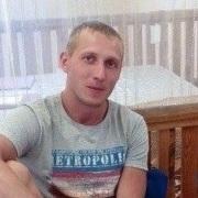 Вася Пупкин 32 Омск
