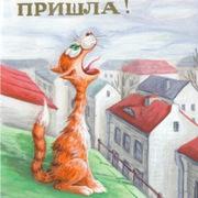 Артур 42 Москва