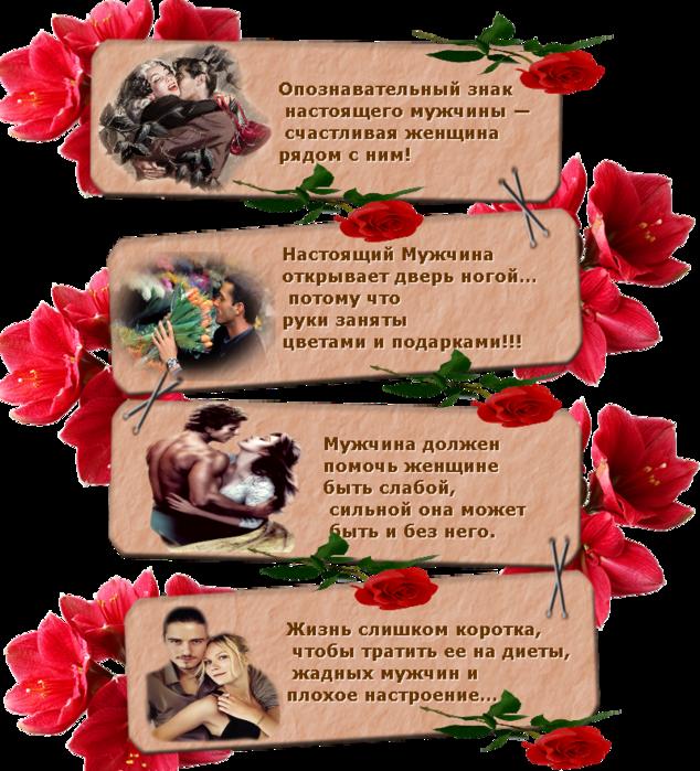 Стихи к подарку цветок прикольные
