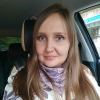 Надежда, 33 года, Козерог, Екатеринбург