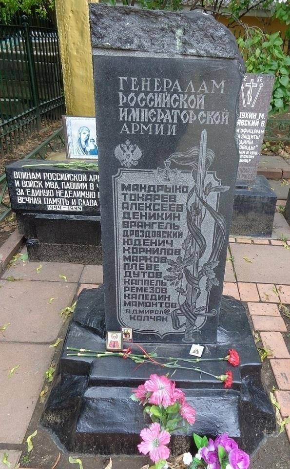 Мемориал Примирения народов у Храма Всех Святых на Соколе. W_41gDOK10agoK0yx