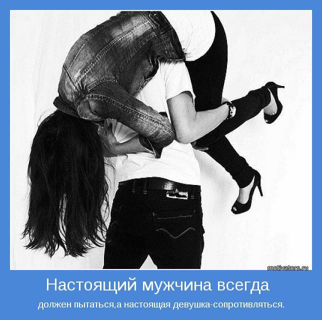 Картинки с надписями кавказская любовь, приколы модераторов