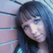 Ирина 30 Новосибирск