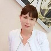 Катерина 38 Омск