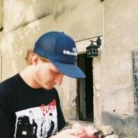 Антон, 27 лет, Козерог, Киев
