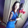 Елена, 32, г.Томашполь